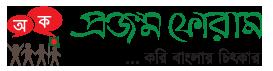 http://forum.projanmo.com/images/projanmo-logo.png
