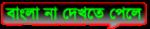 ফেরদৌসুর রহমান