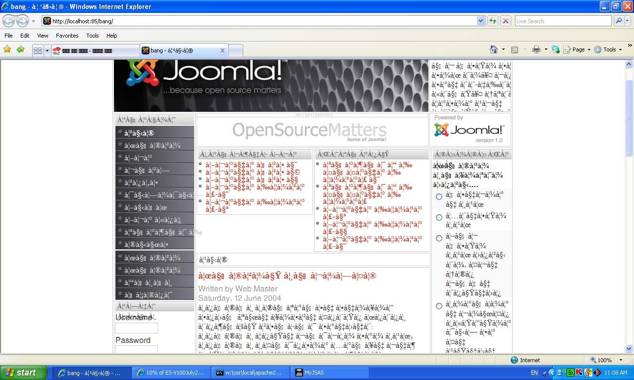 http://forum.projanmo.com/uploads/2008/01/859_Untitled-1-copy.jpg